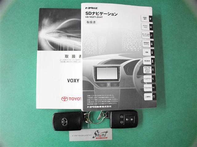 ZS 煌 7ニン 1年保証 1オーナー ナビTV バックカメラ 後席モニター 両側電動スライド 衝突被害軽減システム LEDライト ETC(19枚目)