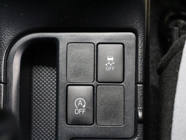 1.3F スマートスタイル 1年保証 スマートキー 衝突被害軽減 CDオーディオ(12枚目)