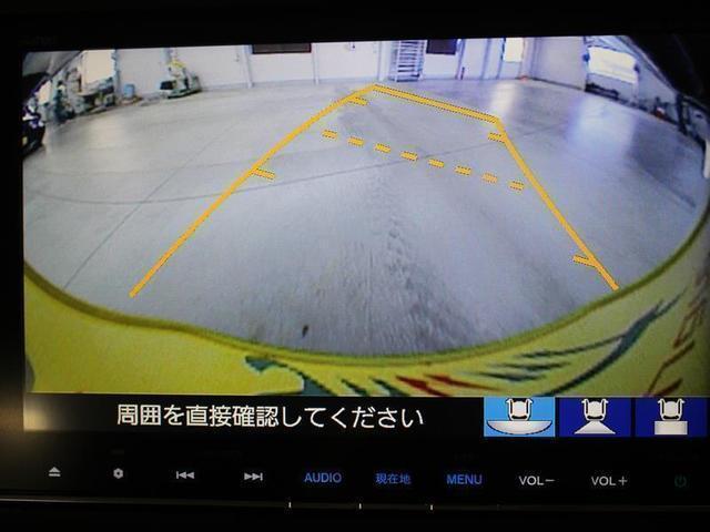 ハイブリッド・EX 1年保証 1オーナー ナビTV バックカメラ 両側電動スライド ETC 衝突被害軽減システム LEDライト(9枚目)