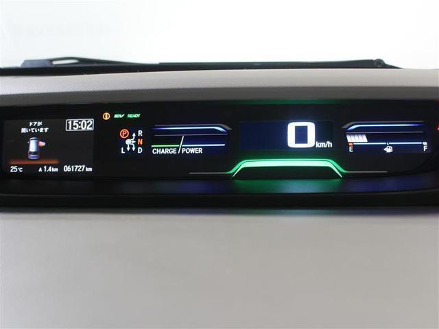 ハイブリッド・EX 1年保証 1オーナー ナビTV バックカメラ 両側電動スライド ETC 衝突被害軽減システム LEDライト(16枚目)