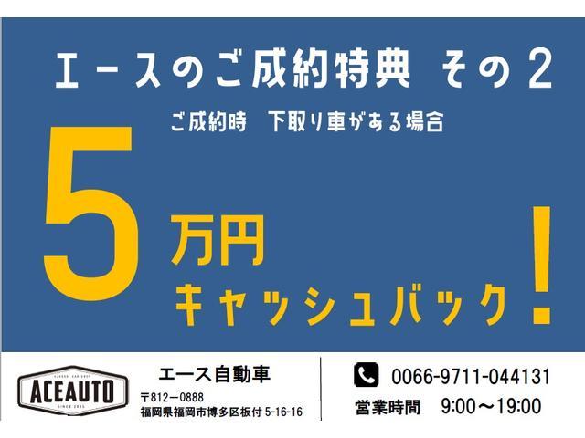 「トヨタ」「MR2」「クーペ」「福岡県」の中古車4
