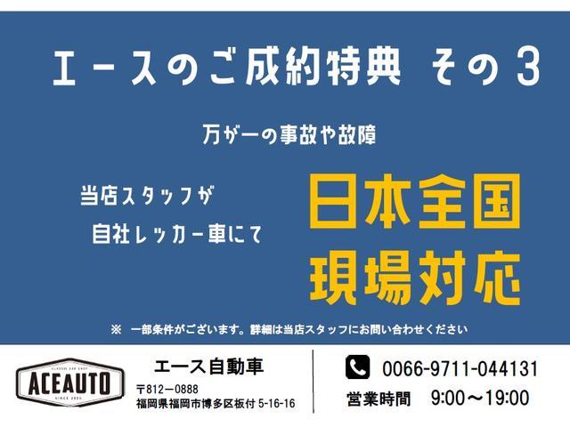 「トヨタ」「MR2」「クーペ」「福岡県」の中古車5