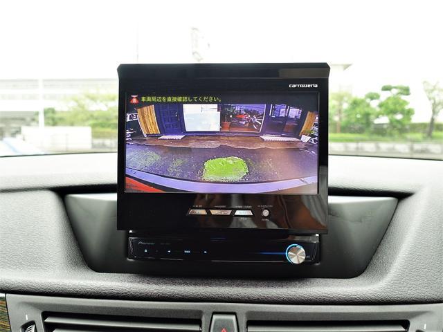 xDrive 20i Mスポーツパッケージ 4WD アルカンターラシート ナビ・TV・CD・DVD・ブルートゥース・USB バックカメラ スマートキー プッシュスタート HIDヘッドライト オートライト機能 ETC(18枚目)