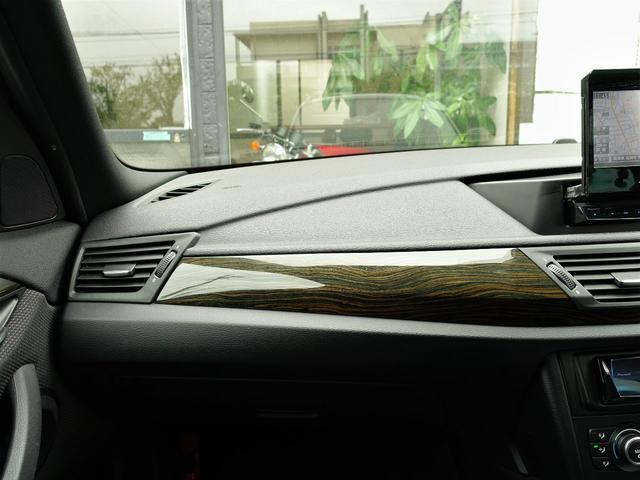 xDrive 20i Mスポーツパッケージ 4WD アルカンターラシート ナビ・TV・CD・DVD・ブルートゥース・USB バックカメラ スマートキー プッシュスタート HIDヘッドライト オートライト機能 ETC(19枚目)