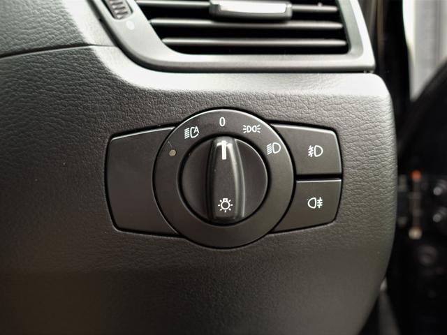 xDrive 20i Mスポーツパッケージ 4WD アルカンターラシート ナビ・TV・CD・DVD・ブルートゥース・USB バックカメラ スマートキー プッシュスタート HIDヘッドライト オートライト機能 ETC(20枚目)
