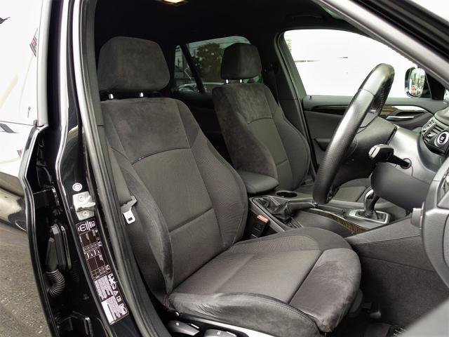 xDrive 20i Mスポーツパッケージ 4WD アルカンターラシート ナビ・TV・CD・DVD・ブルートゥース・USB バックカメラ スマートキー プッシュスタート HIDヘッドライト オートライト機能 ETC(22枚目)