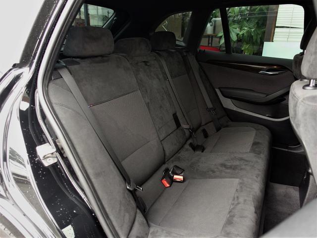 xDrive 20i Mスポーツパッケージ 4WD アルカンターラシート ナビ・TV・CD・DVD・ブルートゥース・USB バックカメラ スマートキー プッシュスタート HIDヘッドライト オートライト機能 ETC(24枚目)