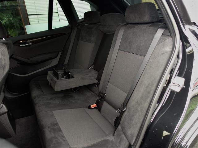 xDrive 20i Mスポーツパッケージ 4WD アルカンターラシート ナビ・TV・CD・DVD・ブルートゥース・USB バックカメラ スマートキー プッシュスタート HIDヘッドライト オートライト機能 ETC(25枚目)