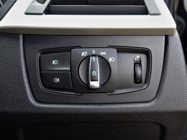 ◇オートライト機能付きですので急に暗くなった時やトンネルの走行の際も自動で点灯してくれます!