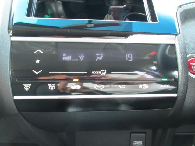 ホンダ フィット 13G・Fパッケージ 禁煙車 バックカメラ ステリモスイッチ
