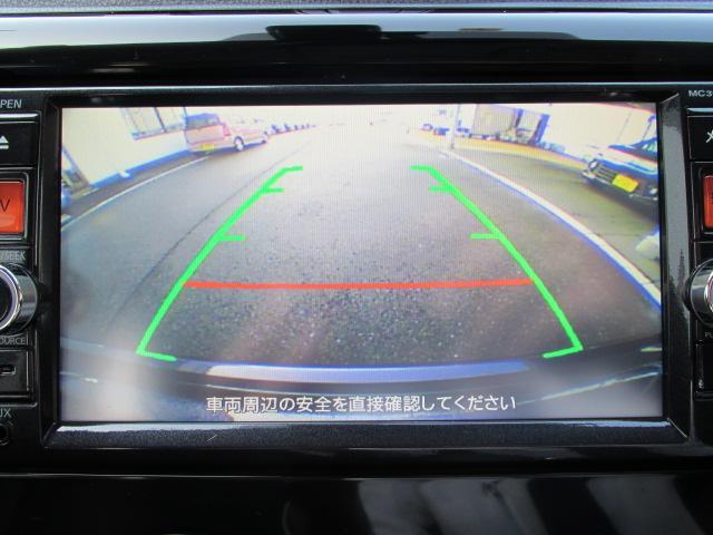 ハイウェイスター X フルセグナビ Bカメラ 自動ブレーキ(3枚目)