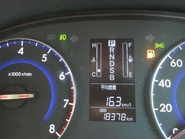 車検整備。ナビTV取付。機種変更もOK。タイヤ4本新品、エンジンオイル&フィルター、ワイパーゴムなど交換。総額表示。県内登録はそのままの合計額でご購入OK。リサイクル料、整備代、保証込み!