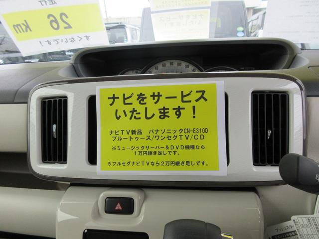 Gメイクアップ SA3 Bカメラ 届出済未使用車(2枚目)