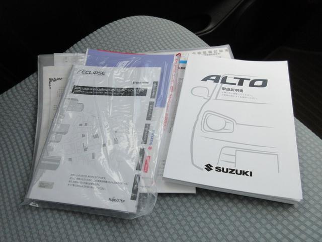 「スズキ」「アルト」「軽自動車」「佐賀県」の中古車39