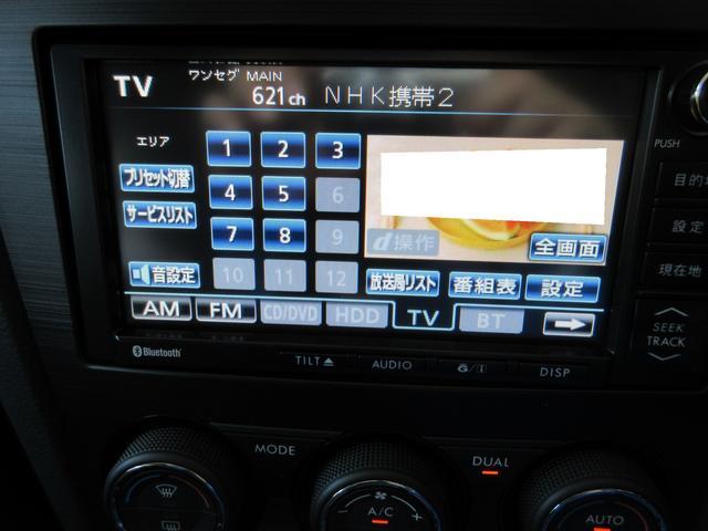 「スバル」「インプレッサスポーツ」「コンパクトカー」「佐賀県」の中古車61