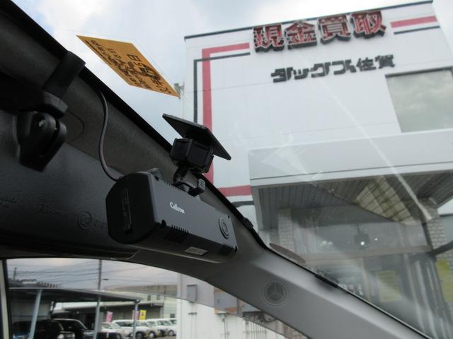 「スバル」「ステラ」「コンパクトカー」「佐賀県」の中古車16