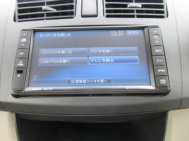 「スバル」「ステラ」「コンパクトカー」「佐賀県」の中古車38