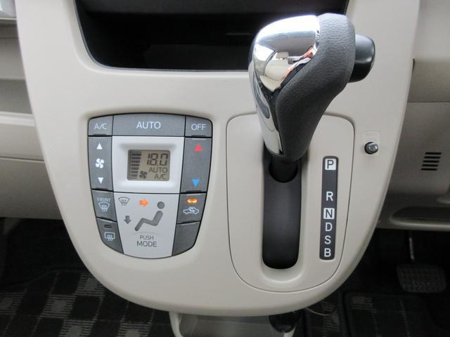 「スバル」「ステラ」「コンパクトカー」「佐賀県」の中古車40
