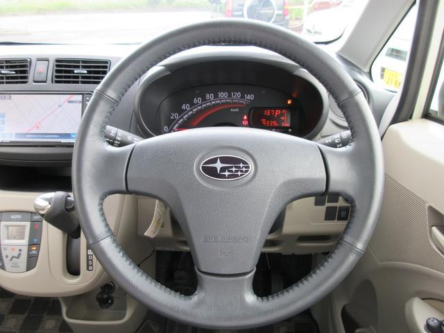 「スバル」「ステラ」「コンパクトカー」「佐賀県」の中古車41