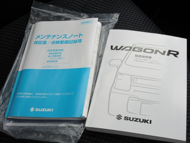 「スズキ」「ワゴンR」「コンパクトカー」「佐賀県」の中古車9