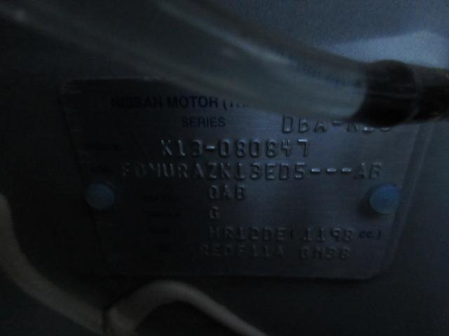 「日産」「マーチ」「コンパクトカー」「佐賀県」の中古車40