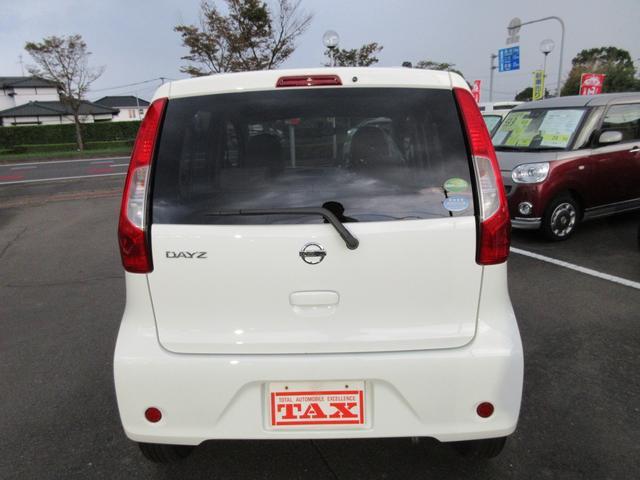 「日産」「デイズ」「コンパクトカー」「佐賀県」の中古車7