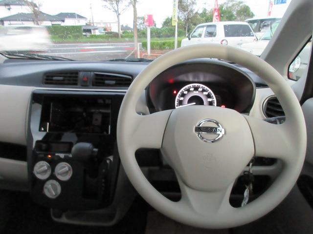 「日産」「デイズ」「コンパクトカー」「佐賀県」の中古車27