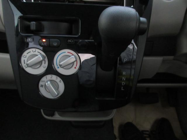 「日産」「デイズ」「コンパクトカー」「佐賀県」の中古車29