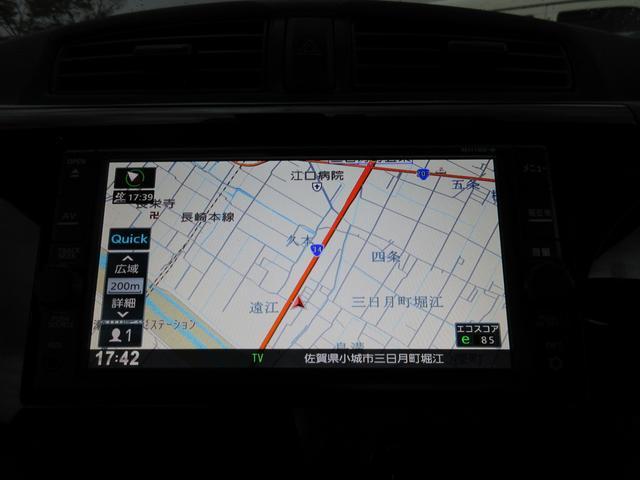 「日産」「デイズ」「コンパクトカー」「佐賀県」の中古車2