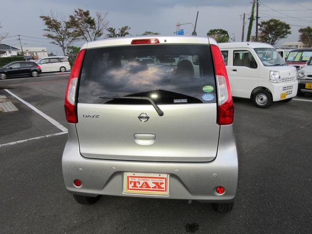 「日産」「デイズ」「コンパクトカー」「佐賀県」の中古車13