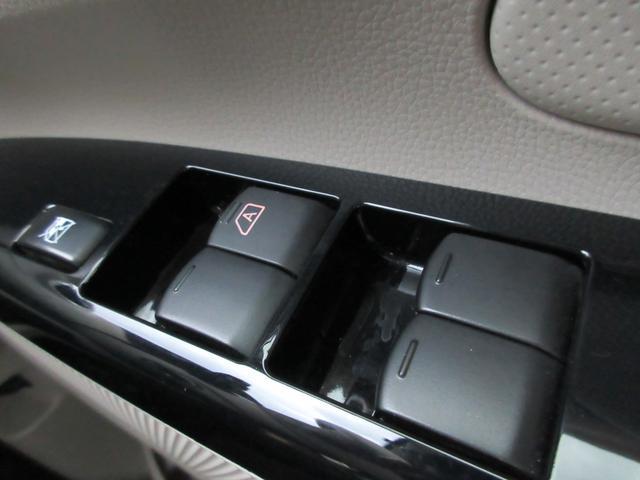 「日産」「デイズ」「コンパクトカー」「佐賀県」の中古車42