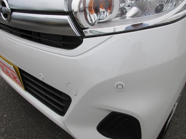 「日産」「デイズ」「コンパクトカー」「佐賀県」の中古車5