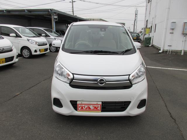 「日産」「デイズ」「コンパクトカー」「佐賀県」の中古車10