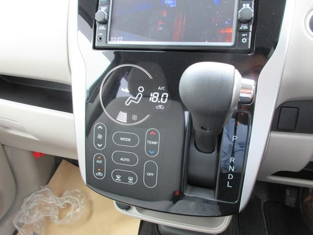 「日産」「デイズ」「コンパクトカー」「佐賀県」の中古車43