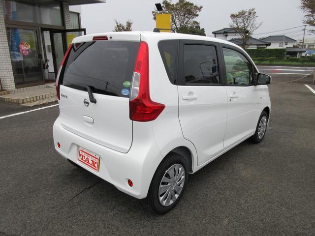「日産」「デイズ」「コンパクトカー」「佐賀県」の中古車8
