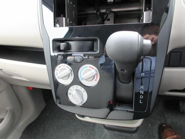 「日産」「デイズ」「コンパクトカー」「佐賀県」の中古車32