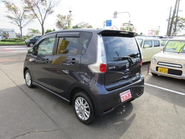 「日産」「デイズ」「コンパクトカー」「佐賀県」の中古車14