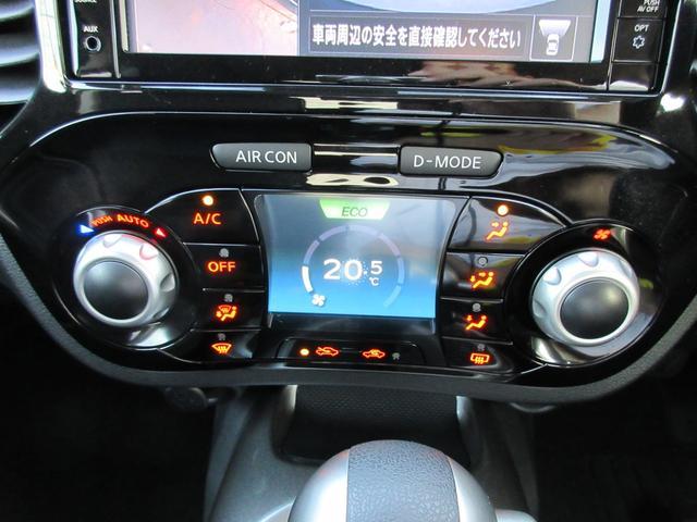 「日産」「ジューク」「SUV・クロカン」「佐賀県」の中古車42