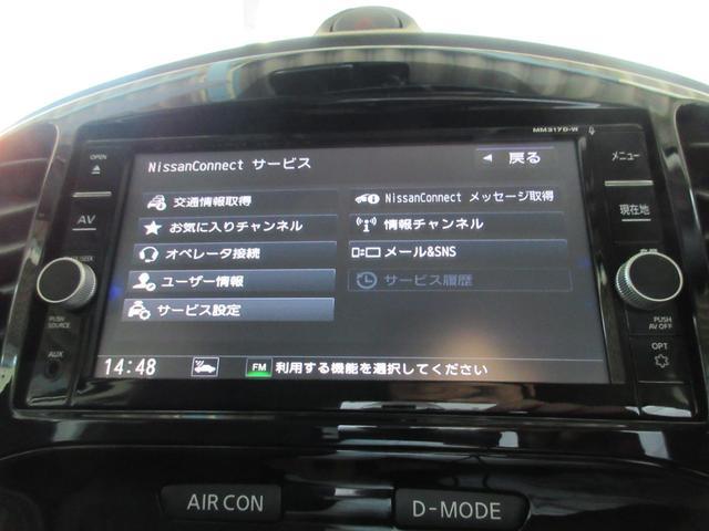 「日産」「ジューク」「SUV・クロカン」「佐賀県」の中古車52