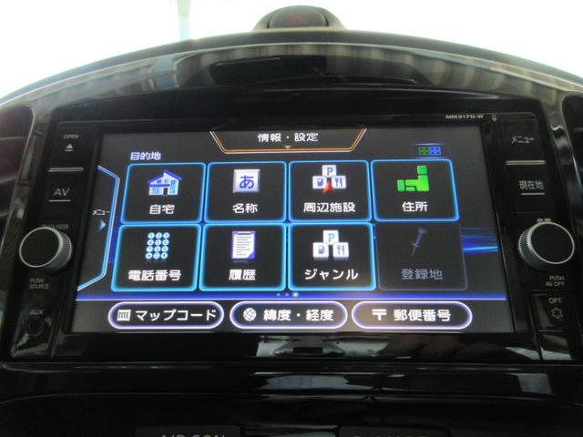 「日産」「ジューク」「SUV・クロカン」「佐賀県」の中古車54