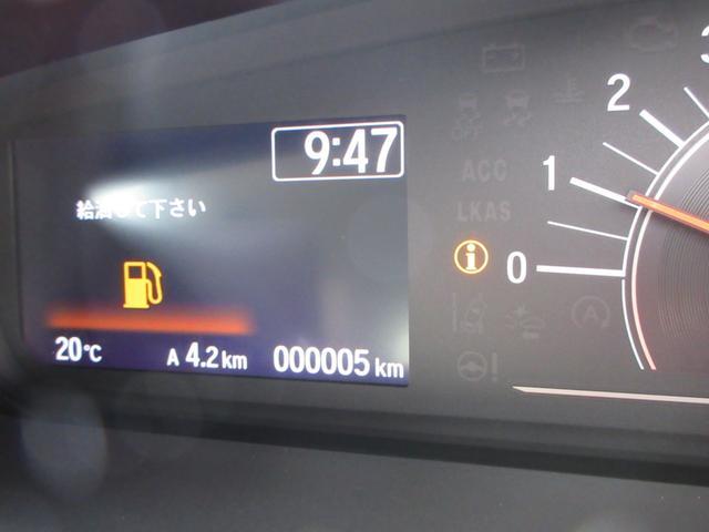 NBOX H30年式〜 パール白 届出済未使用車 両側電動スライドドア LEDヘッドライト カーナビ&TV バックカメラ ETC の支払総額順の検索条件で全国でも上位にランクインするおすすめ物件です。