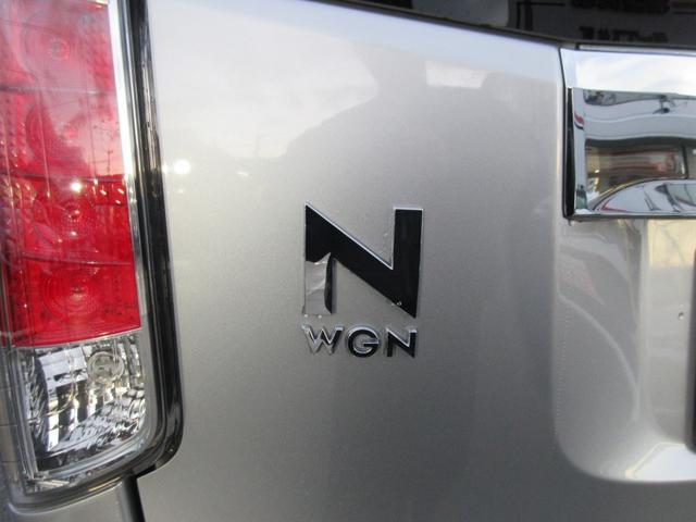 「ホンダ」「N-WGN」「コンパクトカー」「佐賀県」の中古車13