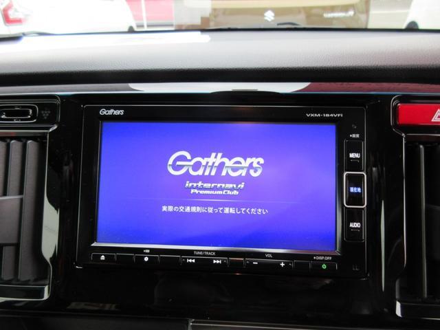 「ホンダ」「N-WGN」「コンパクトカー」「佐賀県」の中古車44