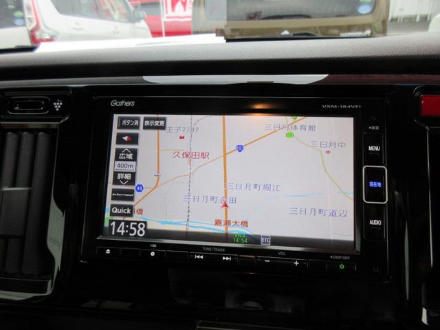 「ホンダ」「N-WGN」「コンパクトカー」「佐賀県」の中古車46