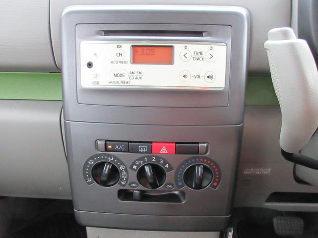 「ダイハツ」「ムーヴコンテ」「コンパクトカー」「佐賀県」の中古車35