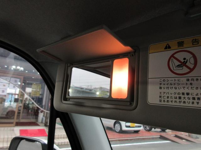 「トヨタ」「ピクシススペース」「コンパクトカー」「佐賀県」の中古車52