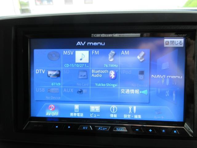 車検整備。バッテリー新品、エンジンオイル&フィルター、ワイパーゴム、ブレーキオイル、キーレス電池、Fディスクパッド、エアコン室内フィルターなど交換。12ヶ月または2万Km自社保証。県内登録はそのまま。