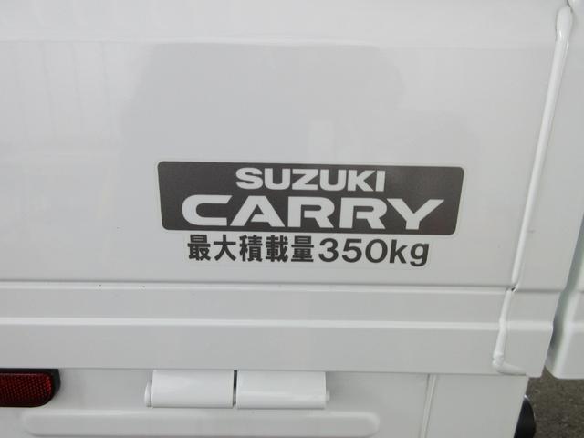 「スズキ」「キャリイトラック」「トラック」「佐賀県」の中古車17