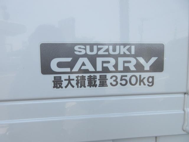 「スズキ」「キャリイトラック」「トラック」「佐賀県」の中古車33