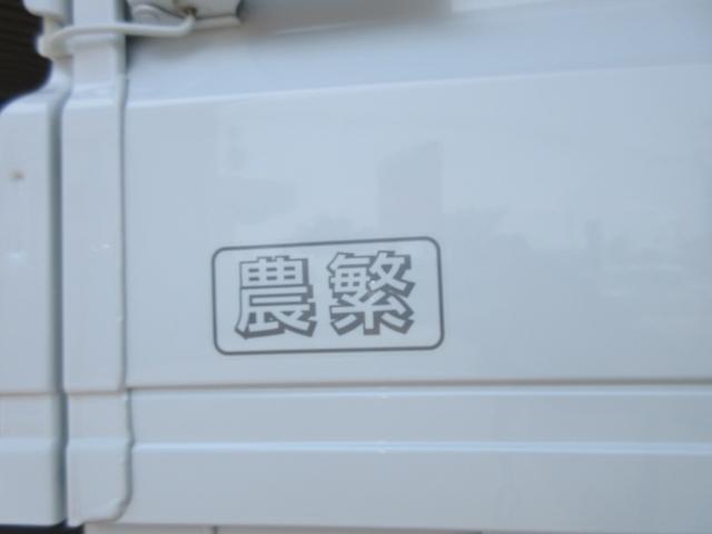 「スズキ」「キャリイトラック」「トラック」「佐賀県」の中古車34